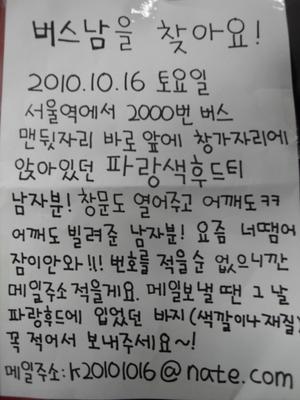 2010102814570938466_1.jpg